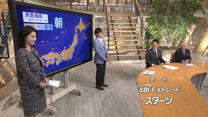2018年09月05日小川彩佳の画像22枚目