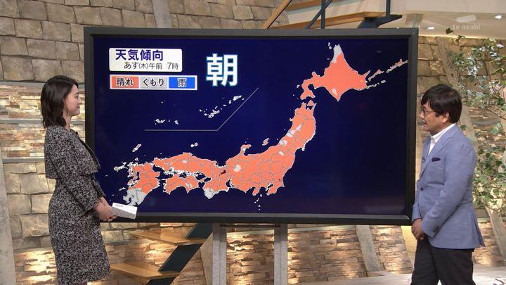 2018年09月05日小川彩佳の画像24枚目