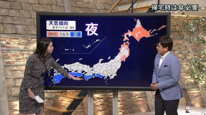 2018年09月05日小川彩佳の画像26枚目
