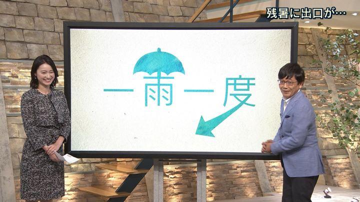 2018年09月05日小川彩佳の画像27枚目