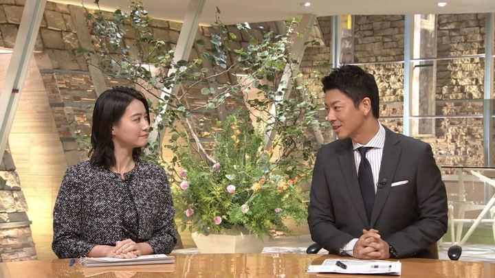 2018年09月05日小川彩佳の画像31枚目