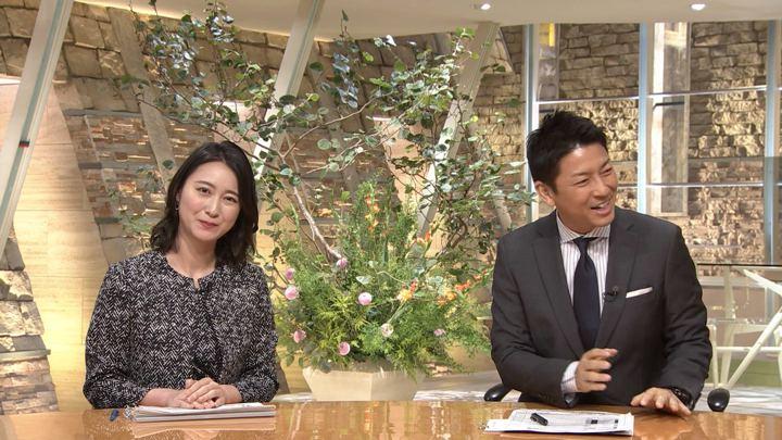 2018年09月05日小川彩佳の画像32枚目