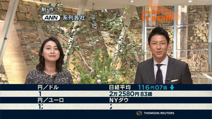 2018年09月05日小川彩佳の画像33枚目