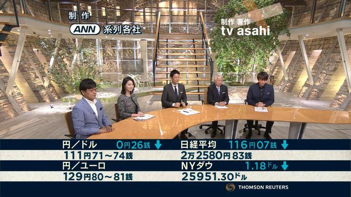 2018年09月05日小川彩佳の画像34枚目