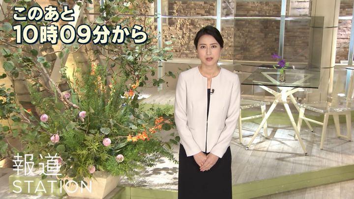 2018年09月06日小川彩佳の画像01枚目