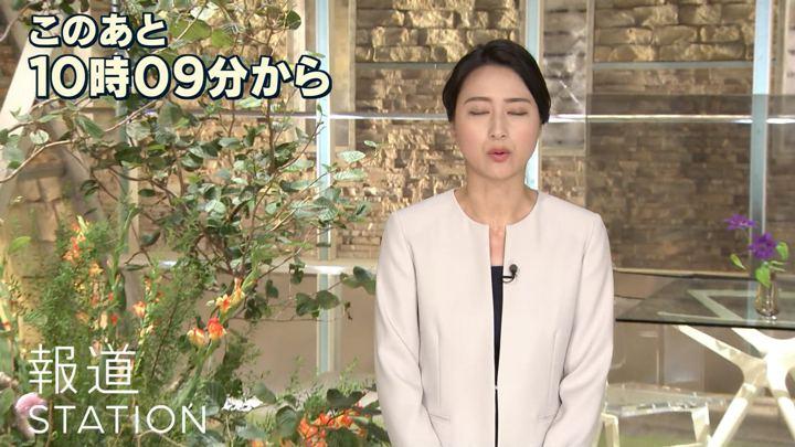 2018年09月06日小川彩佳の画像02枚目
