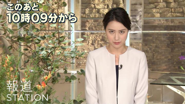 2018年09月06日小川彩佳の画像03枚目