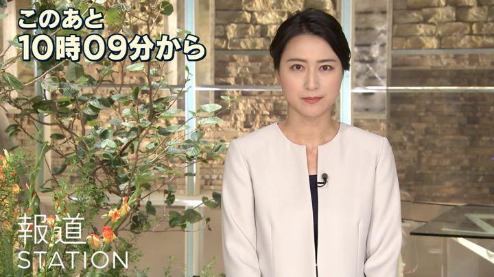2018年09月06日小川彩佳の画像04枚目