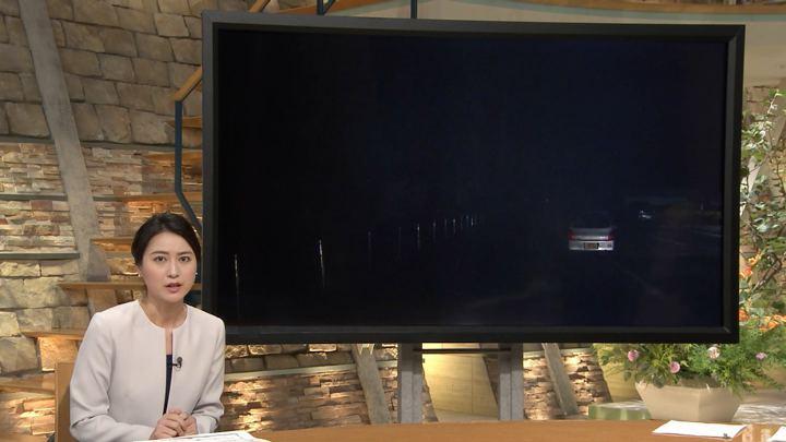 2018年09月06日小川彩佳の画像08枚目