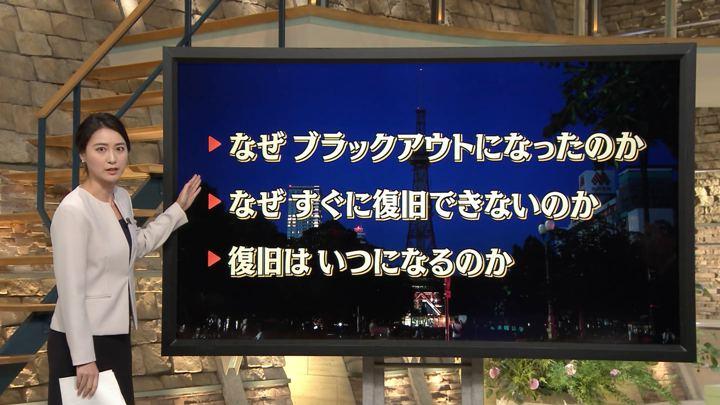 2018年09月06日小川彩佳の画像13枚目