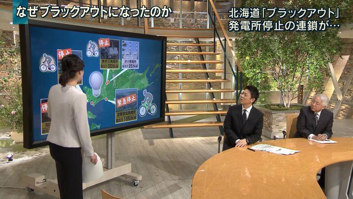 2018年09月06日小川彩佳の画像17枚目