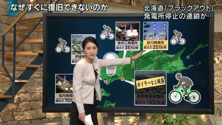 2018年09月06日小川彩佳の画像20枚目