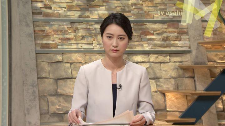 2018年09月06日小川彩佳の画像21枚目