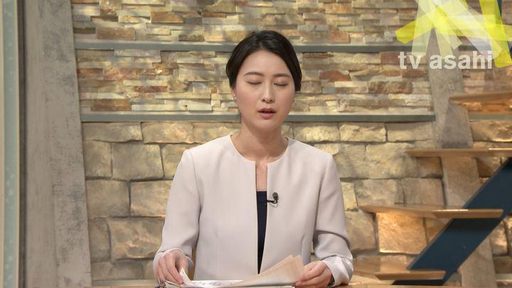 2018年09月06日小川彩佳の画像22枚目