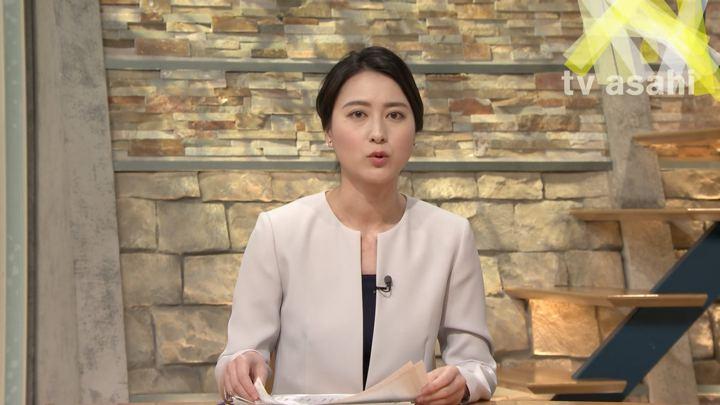 2018年09月06日小川彩佳の画像23枚目