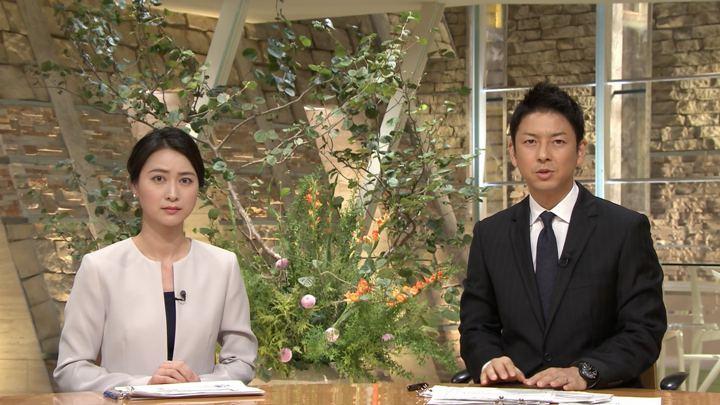2018年09月06日小川彩佳の画像24枚目