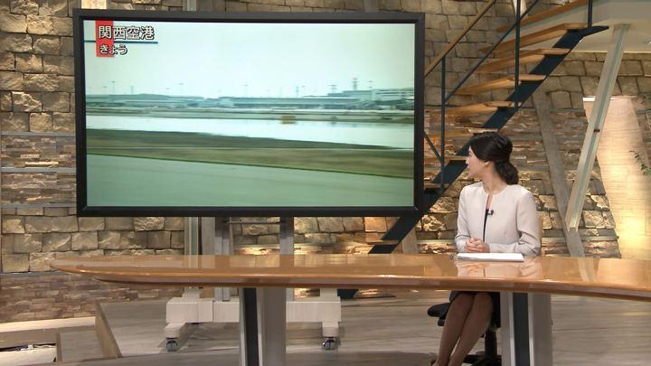 2018年09月06日小川彩佳の画像25枚目