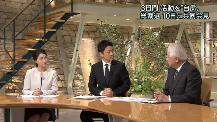 2018年09月06日小川彩佳の画像29枚目