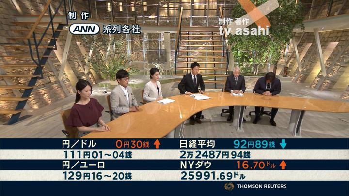 2018年09月06日小川彩佳の画像30枚目