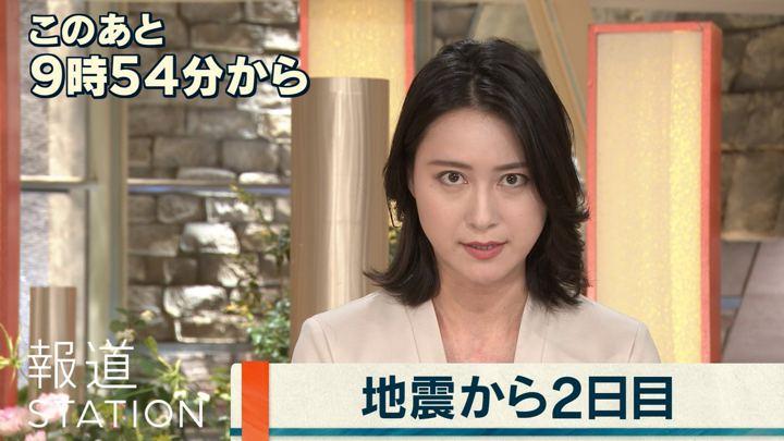 2018年09月07日小川彩佳の画像02枚目