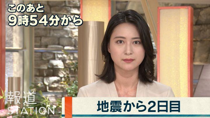2018年09月07日小川彩佳の画像03枚目