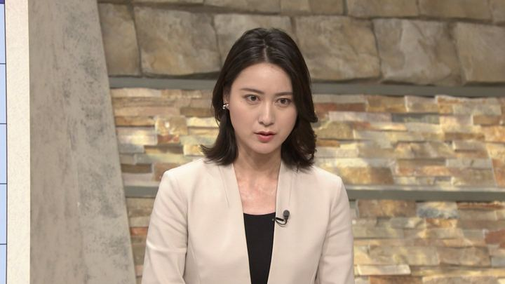 2018年09月07日小川彩佳の画像06枚目