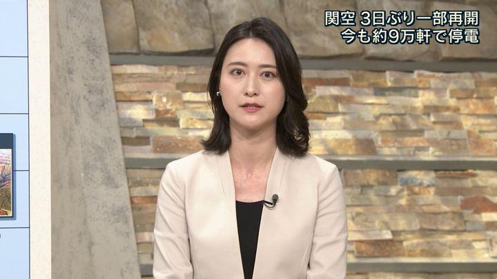 2018年09月07日小川彩佳の画像10枚目