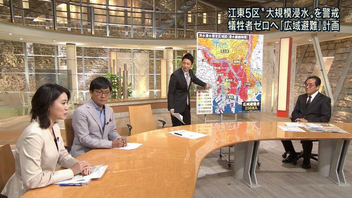2018年09月07日小川彩佳の画像13枚目