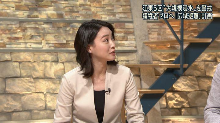 2018年09月07日小川彩佳の画像14枚目