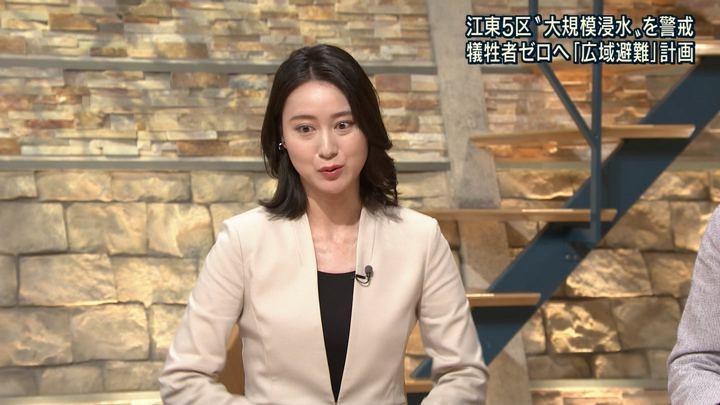 2018年09月07日小川彩佳の画像15枚目