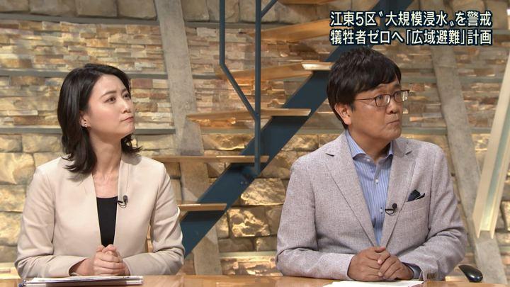 2018年09月07日小川彩佳の画像16枚目