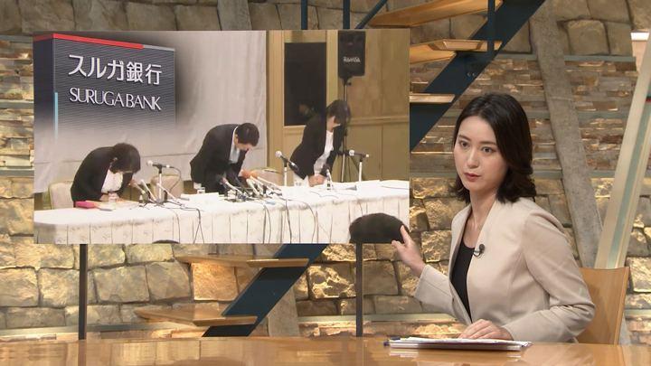 2018年09月07日小川彩佳の画像18枚目