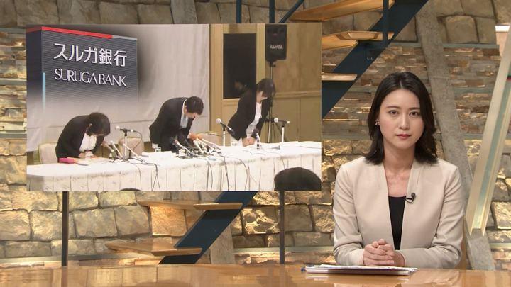 2018年09月07日小川彩佳の画像19枚目