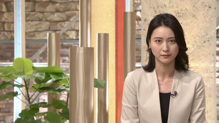 2018年09月07日小川彩佳の画像20枚目
