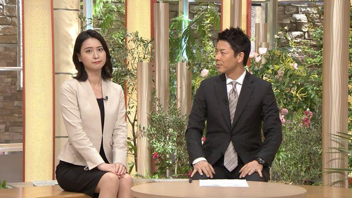 2018年09月07日小川彩佳の画像22枚目