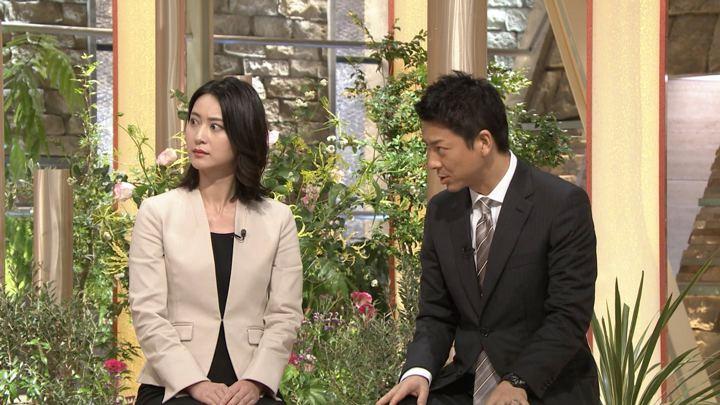 2018年09月07日小川彩佳の画像24枚目