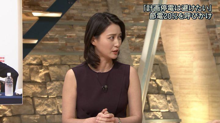 2018年09月10日小川彩佳の画像07枚目