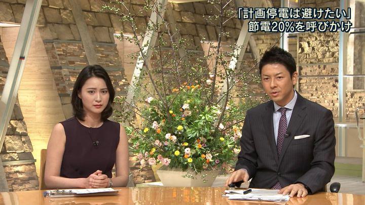 2018年09月10日小川彩佳の画像08枚目