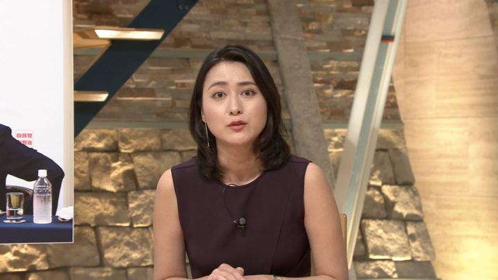2018年09月10日小川彩佳の画像11枚目