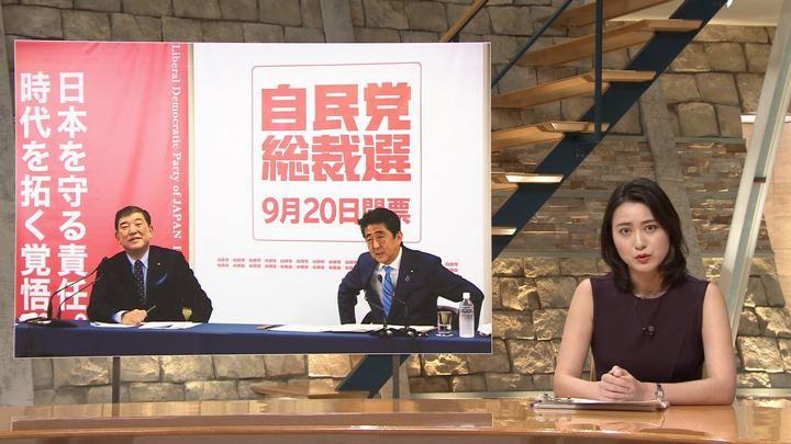 2018年09月10日小川彩佳の画像12枚目