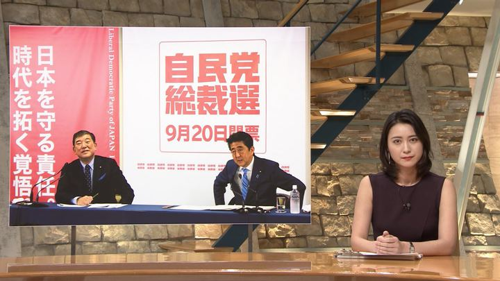 2018年09月10日小川彩佳の画像14枚目