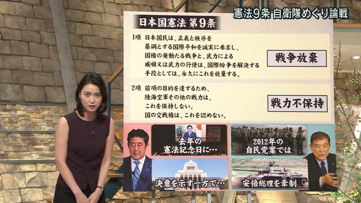 2018年09月10日小川彩佳の画像15枚目