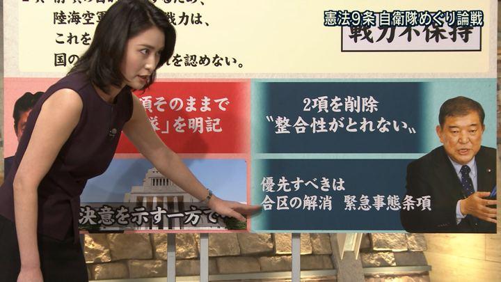 2018年09月10日小川彩佳の画像19枚目