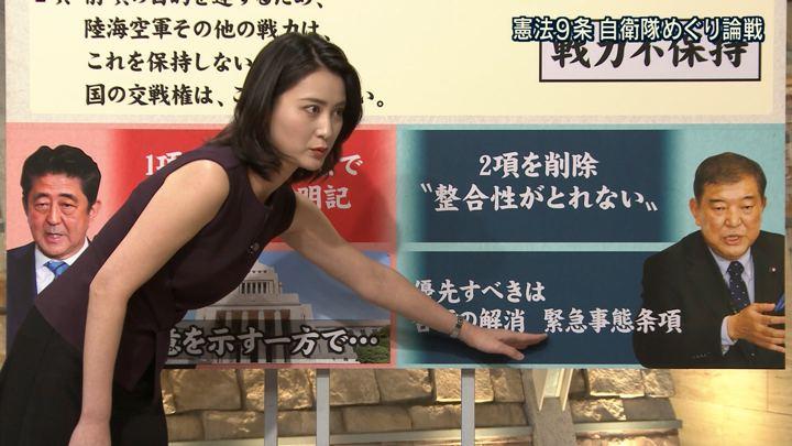 2018年09月10日小川彩佳の画像20枚目