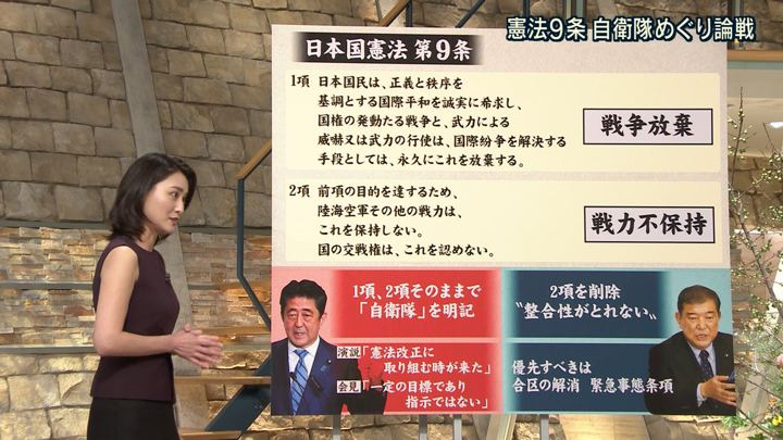 2018年09月10日小川彩佳の画像21枚目