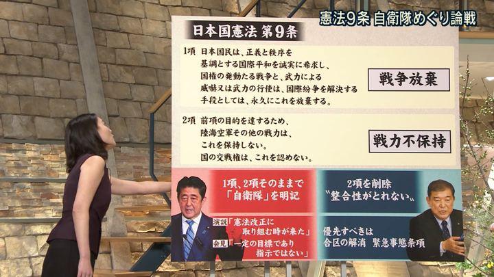 2018年09月10日小川彩佳の画像22枚目