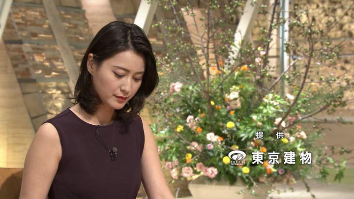 2018年09月10日小川彩佳の画像26枚目