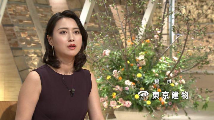 2018年09月10日小川彩佳の画像27枚目