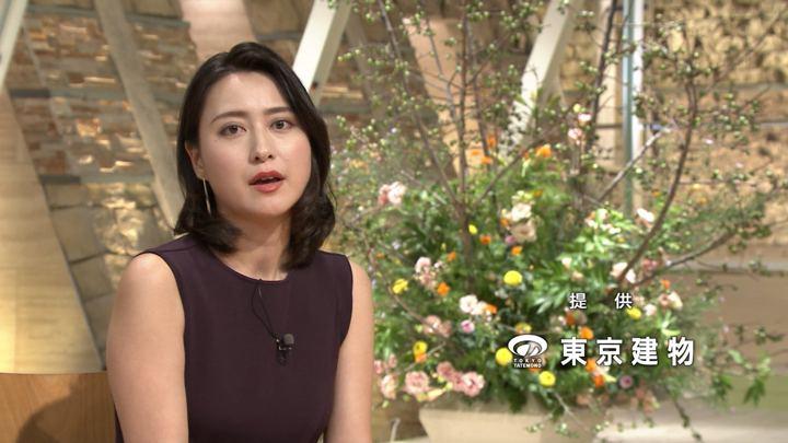 2018年09月10日小川彩佳の画像28枚目