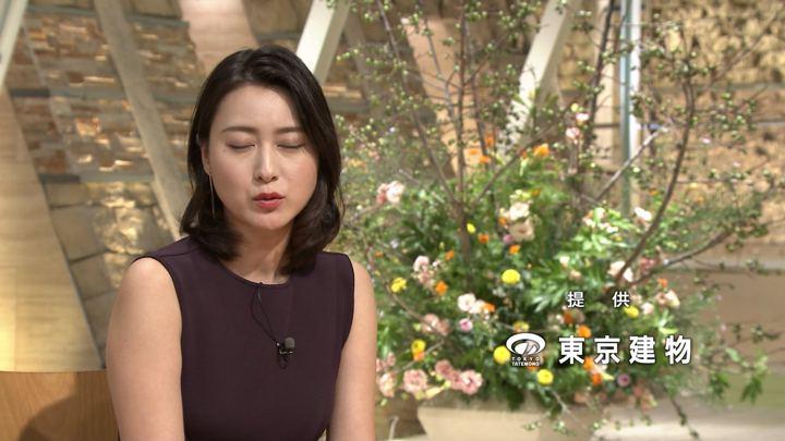 2018年09月10日小川彩佳の画像29枚目